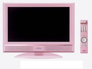 pink tv 2