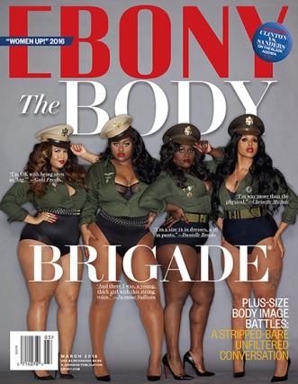 Ebony-Magazine March 2016